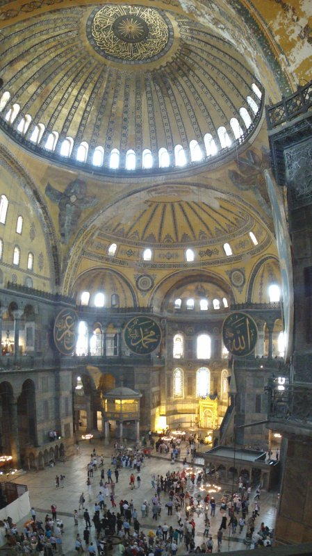 large_Main_hall_.._Turkey.jpg