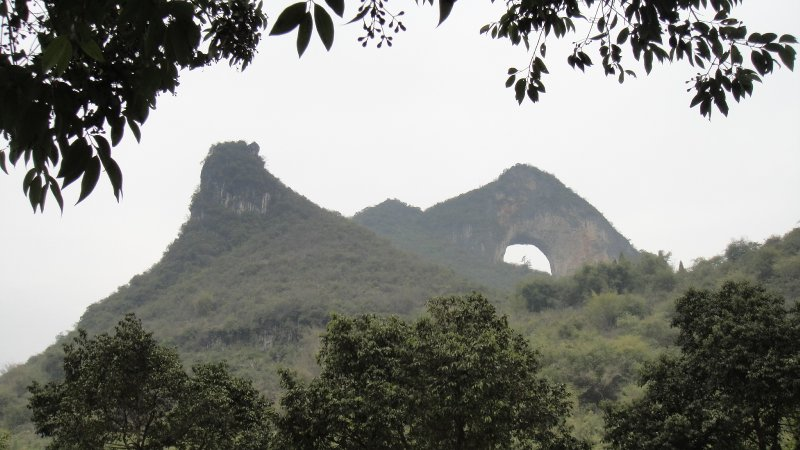 large_Moon_Hill_..__China.jpg