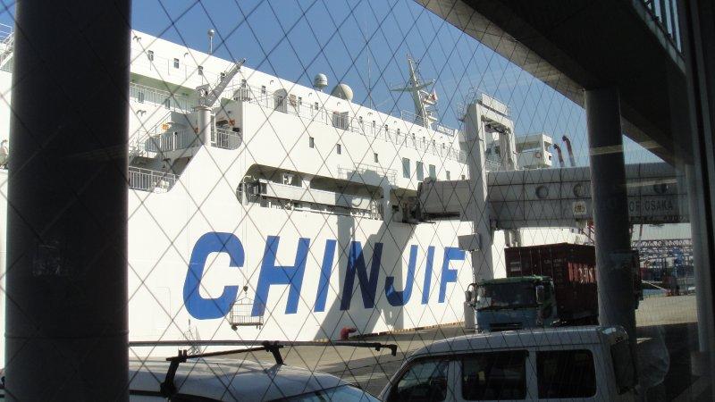 large_The_Osaka-..i_ferry.jpg