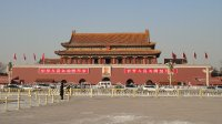 Tian'anmen Gate from Tian'anmen Square, Beijing, China