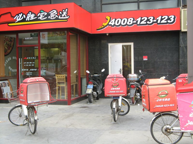 Pizza Hut delivery bike in Shanghai