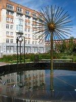 The beautiful Perm State University