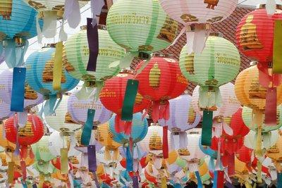 Message Lanterns