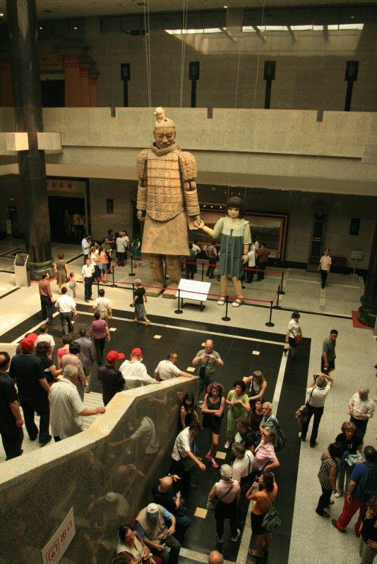Museum Exhibit 3