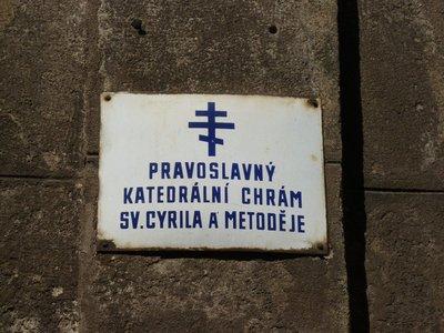 Prague_C_and_M_church.jpg