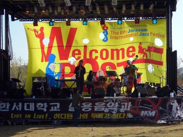 Bukhankang Band