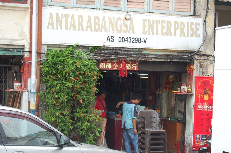 Favorite bar in Penang