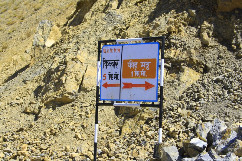 large_Spiti_and_..ley_250.jpg