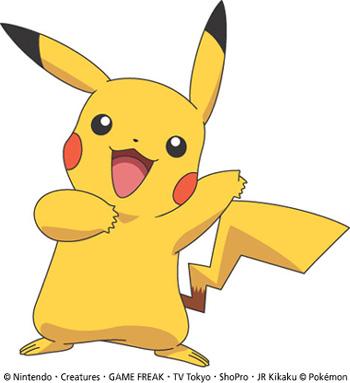 pikachu-1zcp1gl.jpg