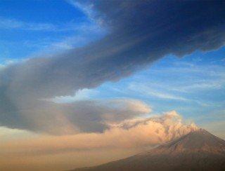 fumarolapo..view_1_.jpg