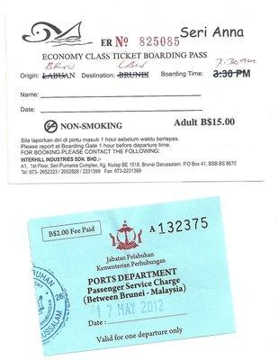 Bandar_to_.._Ticket.jpg