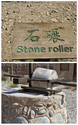 Stone_Rollerresized.jpg