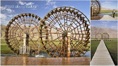 Tashkurgan Waterwheel
