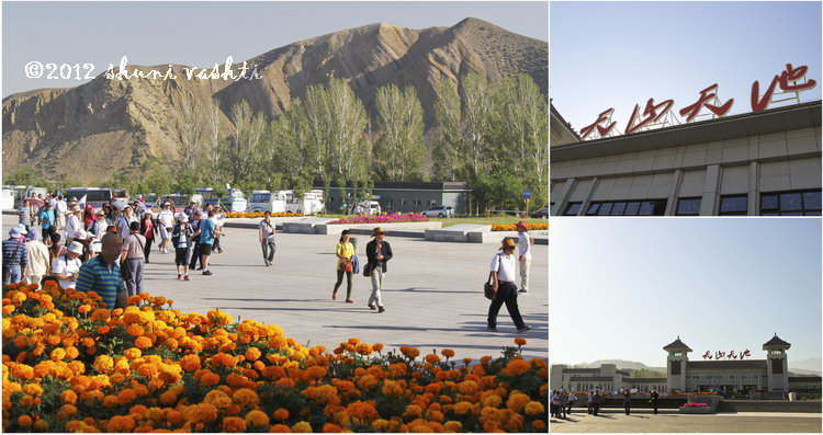 large_Collages_Tianchiresized.jpg
