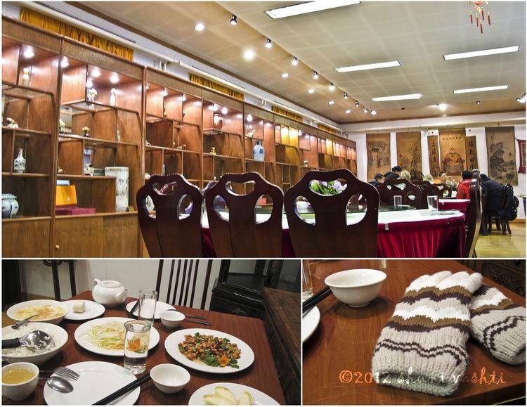 large_Restaurantresized.jpg