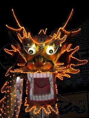 Kite shop Dragon.