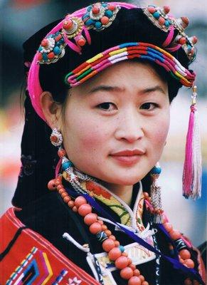 """'E"""" minortity  Girl Sichaun China"""