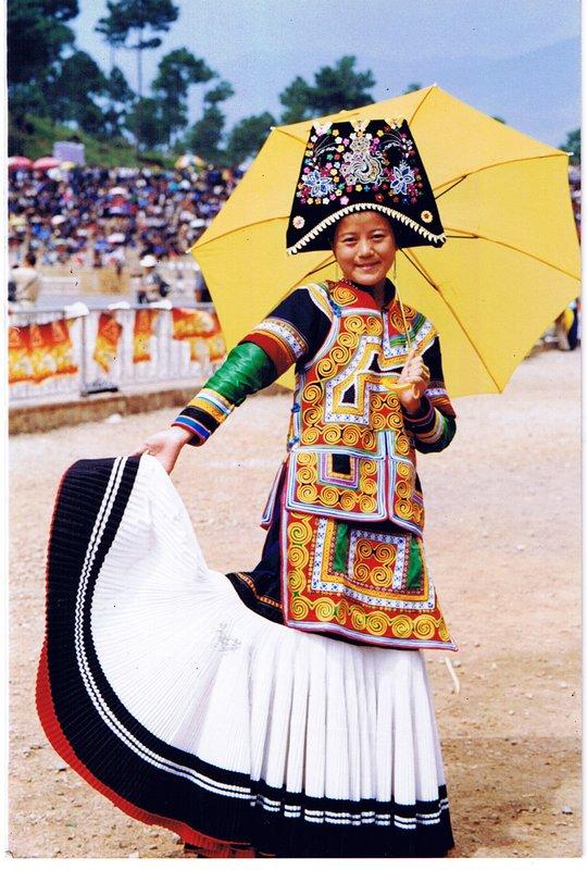 large_China_Girljpg.jpeg