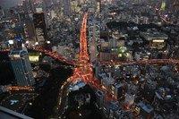 Tokyo Starfish