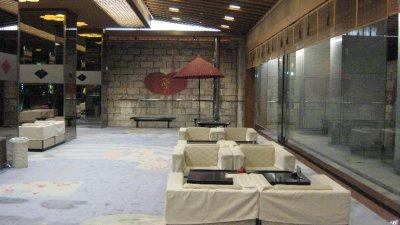The reception at Noboribetsu