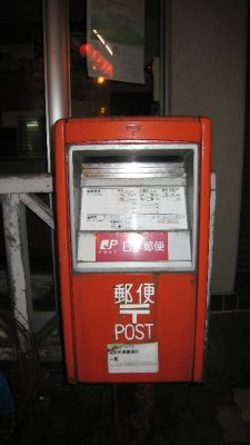 Post a mail?