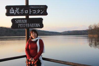 Shiraoi Poroto Kotan in sunset