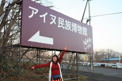 The signboard to go to the museum