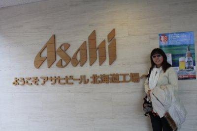 Asahi Hokkaido Brewery