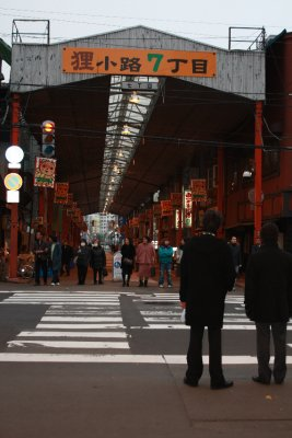 Road Crossing in between 狸小路商店街