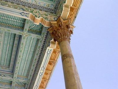 Buxori's Ceiling