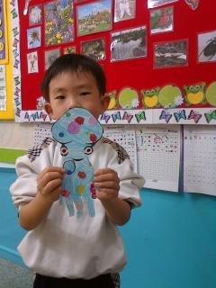 Andrew's octopus