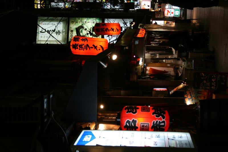 Bright lights - Kyoto