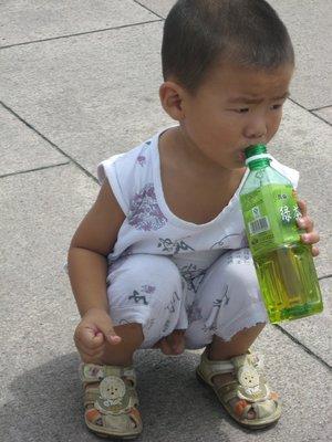 Child in Beijing