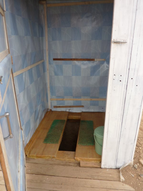 The Ger Camp Toilet!!