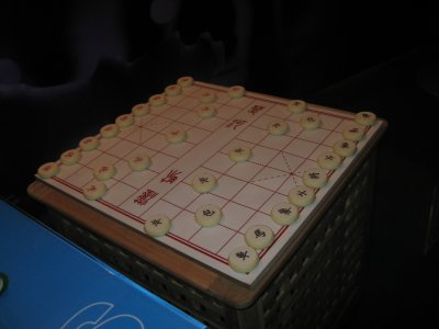 Chocolate Xiangqi