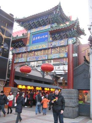 Wangfujing Street