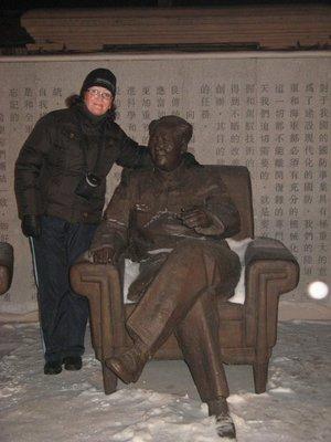 With 毛 Mao