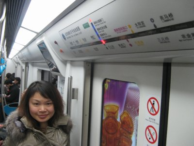 I like Beijing Subway!