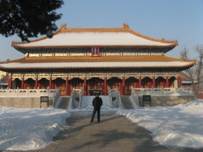 大成殿: The Palace of Big Achievement