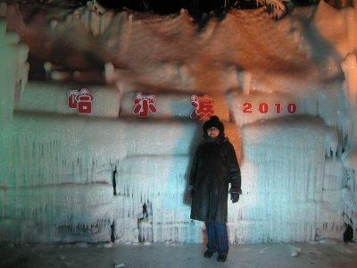Harbin 2010