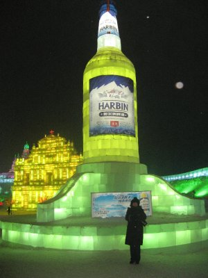 Harbin Beer