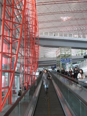 Beijing Capital Airport Terminal 3