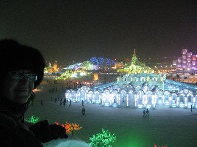 View on Ice village