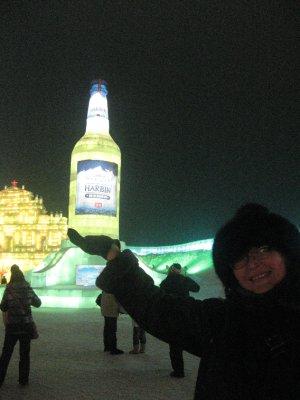 Harbin famous (in Harbin) beer 哈尔滨啤酒