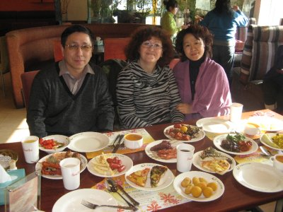 张国印,妈妈, 陈岩