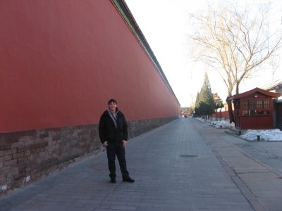 Wall at the exit, the end of Forbidden City