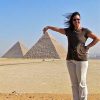 Flora in Giza