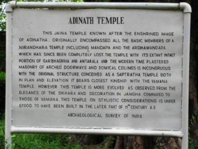Adinath_Temple_Sign.jpg