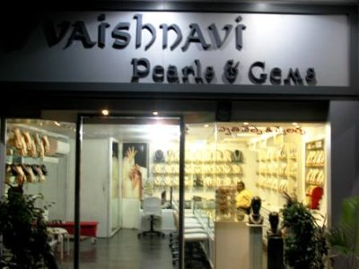 Pearl_Shops.jpg