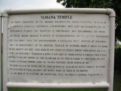 Vamana_Temple.jpg